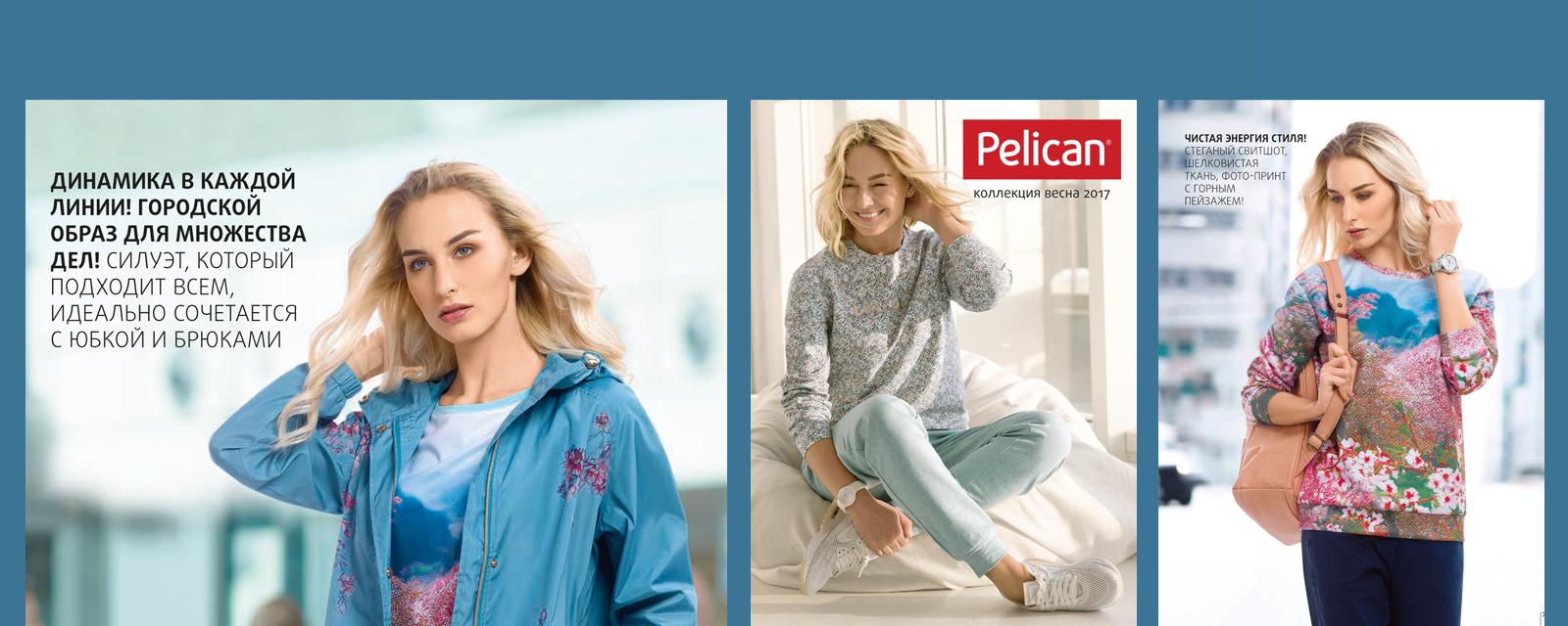Пеликан весна 2017 женская одежда