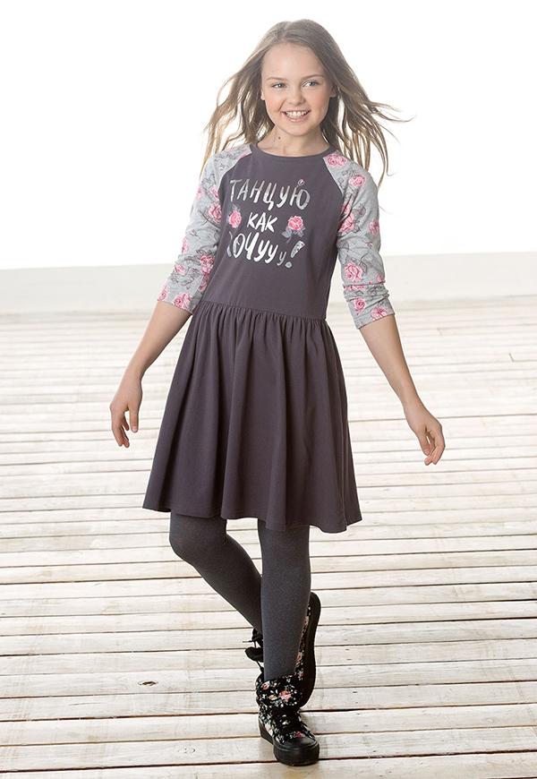 daacade00cf GDJ4005 платье для девочек - Детская и женская одежда Пеликан ...