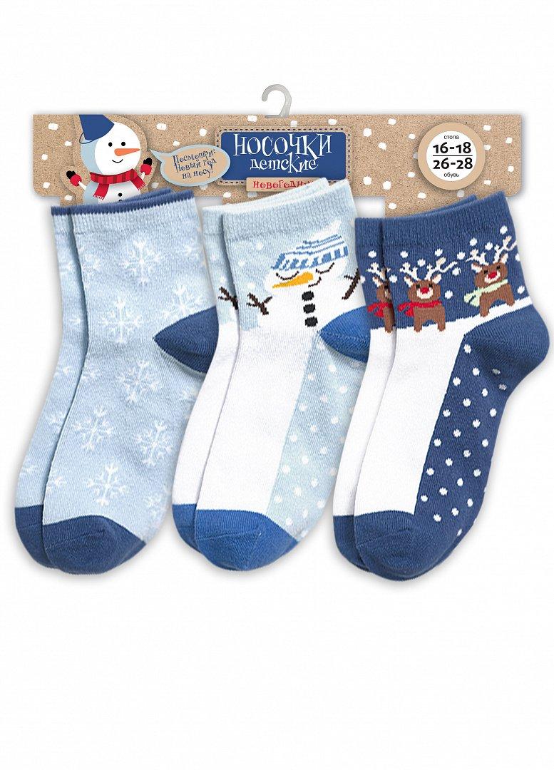 038a4e3fdde98 GEG3019(3) носки для девочек   Детская и женская одежда Пеликан ...