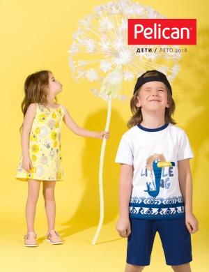 Каталог-Пеликан-лето-2018-для-детей