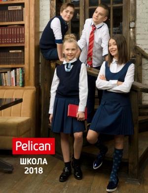 Пеликан дети школа 2018