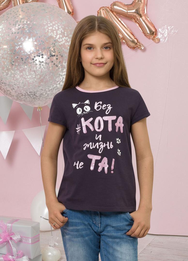 b6aa4686984 GFT4077 1 футболка для девочек - Детская и женская одежда Пеликан ...
